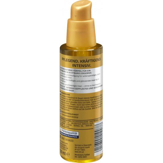 Масло для волос с экстрактом Аргана Balea, 100 мл. (Германия) -