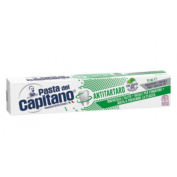 Зубная паста против зубного камня Del Capitano, 75 ml -