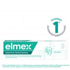 Зубная паста профессиональная для чувствительных зубов elmex, 75 мл. (Германия)