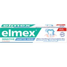 Зубная паста чувствительная, мягкое отбеливание elmex, 75 мл. (Германия)