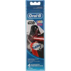 Насадки для зубных щеток детские Star Wars Oral-B, 4 шт. (Германия)
