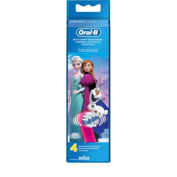 Насадки для зубных щеток детские Frozen Oral-B, 4 шт. (Германия) -